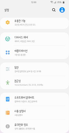Rix땡큐쏘머치™ 한국어 Flipfont 이미지[2]