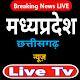 Madhya Pradesh News Live TV, MP News Live In Hindi para PC Windows