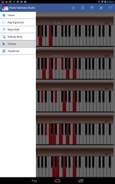 ピアノギターハーモニーMIDIスタジオProのおすすめ画像4