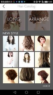 -RoLLy hair design- u30edu30fcu30eau30fcu30d8u30a2u30c7u30b6u30a4u30f3 2.20.0 screenshots 3