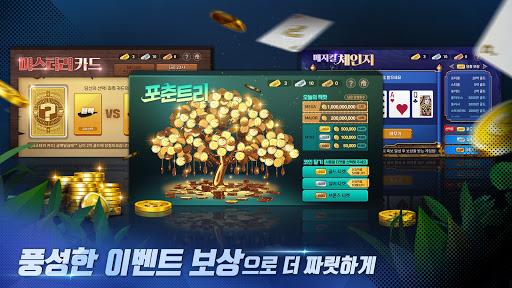ud55cuac8cuc784ud3ecucee4 ud074ub798uc2dd with PC  screenshots 6