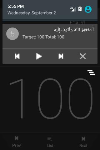Daakir Dikr- Count Tasbeeh Even When Phone Locked! 1.0.0.2.06 screenshots 1