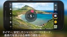 カメラZOOM FX Premiumのおすすめ画像3