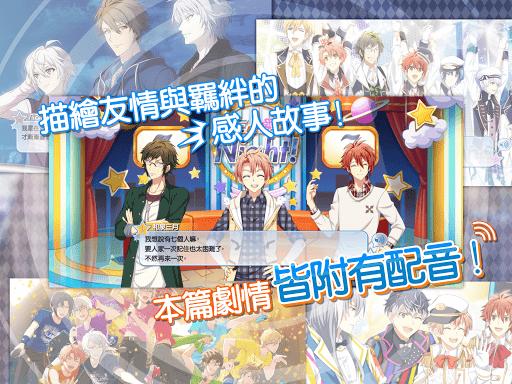 IDOLiSH7-偶像星願- poster