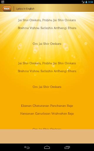 Jai Shiv Omkara apktram screenshots 16