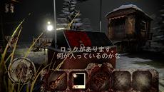 Death park: 怖いピエロサバイバルホラーゲームのおすすめ画像4
