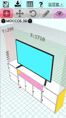 モッコス3Dのおすすめ画像1