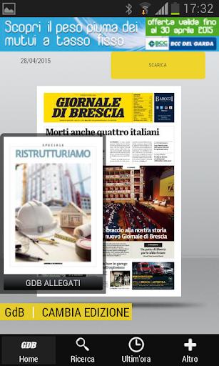 gdb digital screenshot 1
