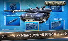 Iron Forceのおすすめ画像5