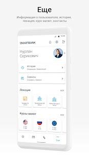 Eurasian Bank JSC/
