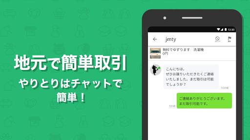 u5730u5143u3067u3086u305au308au3042u3044u3000u30b8u30e2u30c6u30a3u30fcu3000u63b2u8f09u65990u5186u624bu6570u65990u5186uff01u7121u6599u3067u3001u30e9u30afu306bu3001u3059u3050u306bu51e6u5206u3067u304du308bu63b2u793au677f android2mod screenshots 4