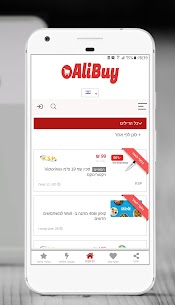 AliBuy – Best Deals & Coupons 1