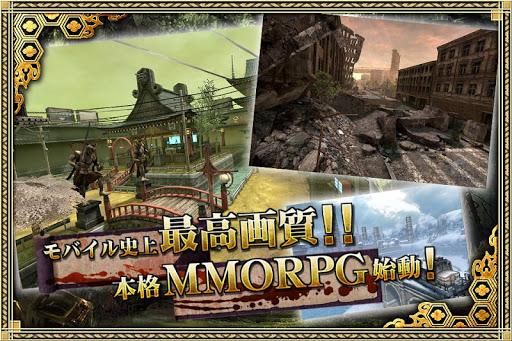 MMORPG u30a4u30b6u30cau30aeu30aau30f3u30e9u30a4u30f3u3010u8d85u723du5febu5fcdu8005u30a2u30afu30b7u30e7u30f3RPGu3011 2.8.0 screenshots 2