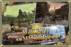 MMORPG イザナギオンライン【超爽快忍者アクションRPG】のおすすめ画像2