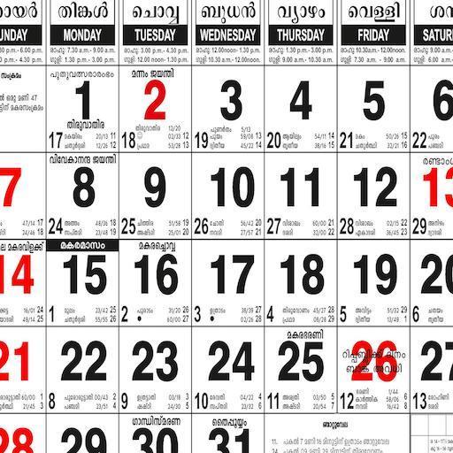 Baixar Malayalam Calendar 2018 - മലയാളം കലണ്ടർ 2018 para Android