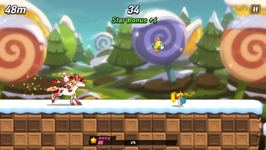 WIND Runner Adventure  For Pc (Windows And Mac) Download Now 2