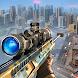 狙撃兵 射撃 バトル ゲームウィズ 銃 - ゲーム無料 - Androidアプリ