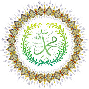 Muhammed - نبينا محمد