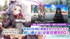 ガールズシンフォニー:Ec ~新世界少女組曲~のおすすめ画像2