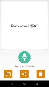 Telugu Voice Typing Keyboard For Pc – Free Download – Windows And Mac 2