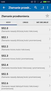 eMPendium 4.0.6 Screenshots 6
