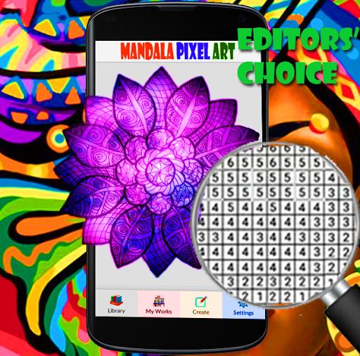 Mandala Pixel Art Coloring By Number  screenshots 6