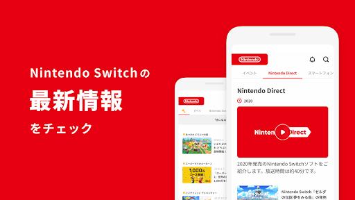 My Nintendo(マイニンテンドー) screenshots 2