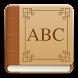 Abbecedario時刻表 - Androidアプリ