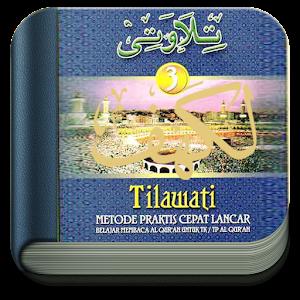 Tilawati Jilid 16 Lengkap 1.0 by Kajian Islam 2 logo