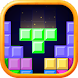 Block Puzzle Classic(No Ads) - Androidアプリ
