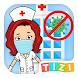 ティジタウン病院-子供向けドクターゲーム
