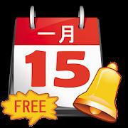 Chinese Lunar Calendar Reminder Free
