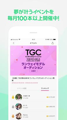 LINE LIVE - LINEのライブ配信アプリのおすすめ画像3