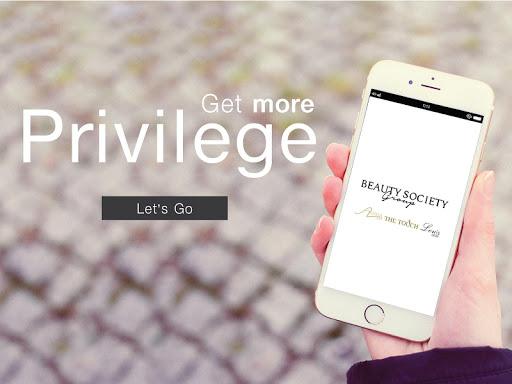 BSG Privilege 1.0.1 screenshots 1