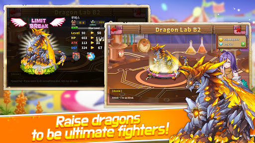 Dragon Village 2 - Dragon Collection RPG 4.9.4 screenshots 2
