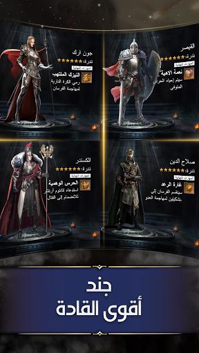 تحدي الملوك | حرب السلاطين  screenshots 2