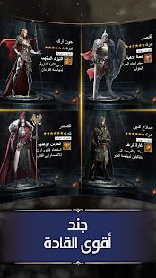 تحدي الملوك | حرب السلاطين 1.6.0 screenshots 2