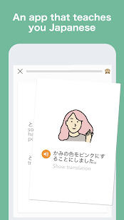 Bunpo: Learn Japanese Screenshot