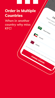 KFC Qatar - Order food online or takeaway from KFCのおすすめ画像2