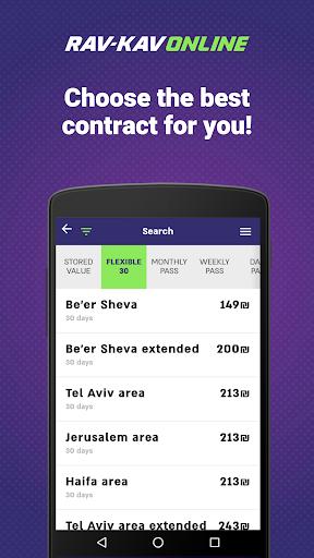 Rav-Kav Online - Rav-Kav Loading  Screenshots 3