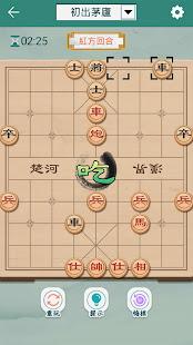 Chinese Chess: Co Tuong/ XiangQi, Online & Offline 4.40201 Screenshots 2