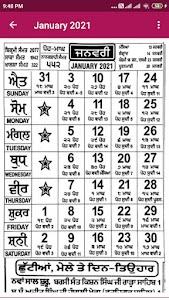 Nanakshahi Calendar 2021 - ਨਾਨਕਸ਼ਾਹੀ ਕੈਲੰਡਰ 1.5