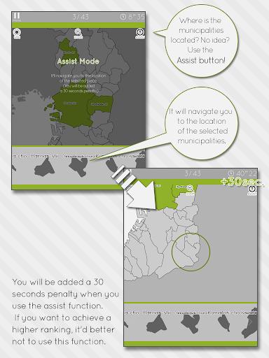 Enjoy Learning Osaka Map Puzzle 3.2.3 screenshots 8