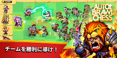 Auto Brawl Chess: Battle Royaleのおすすめ画像2