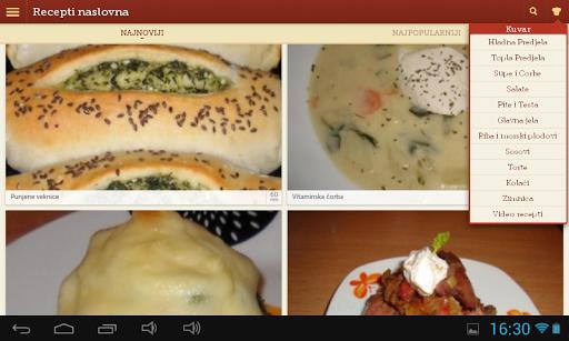 Recepti - Kuvar 1.0.11 Screenshots 11