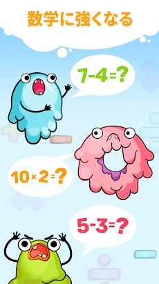 楽しい算数:子どものための暗算演習のおすすめ画像5