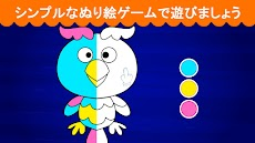 2-3歳児の幼児用ゲームのおすすめ画像3
