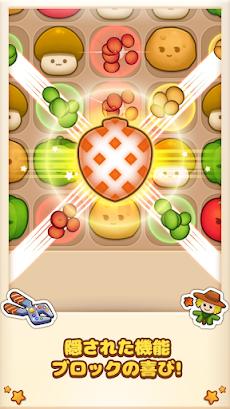 3 マッチパズル:野菜栽培ポップのおすすめ画像3