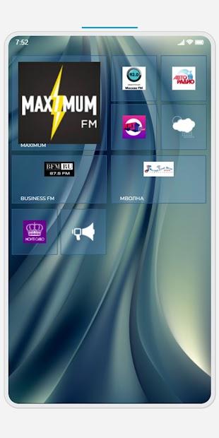 Радио ФМ России screenshot 13