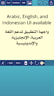 Ana Muhtarif Al Khat 2.0 Screenshots 5